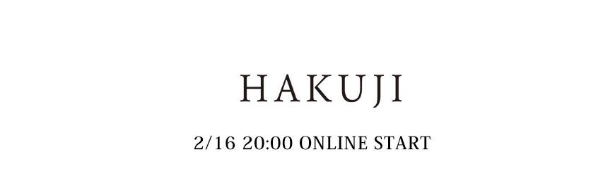 HAKUJI21SS