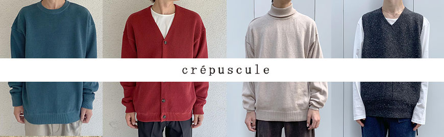 crepuscule19-20aw