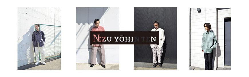 nezu21ss
